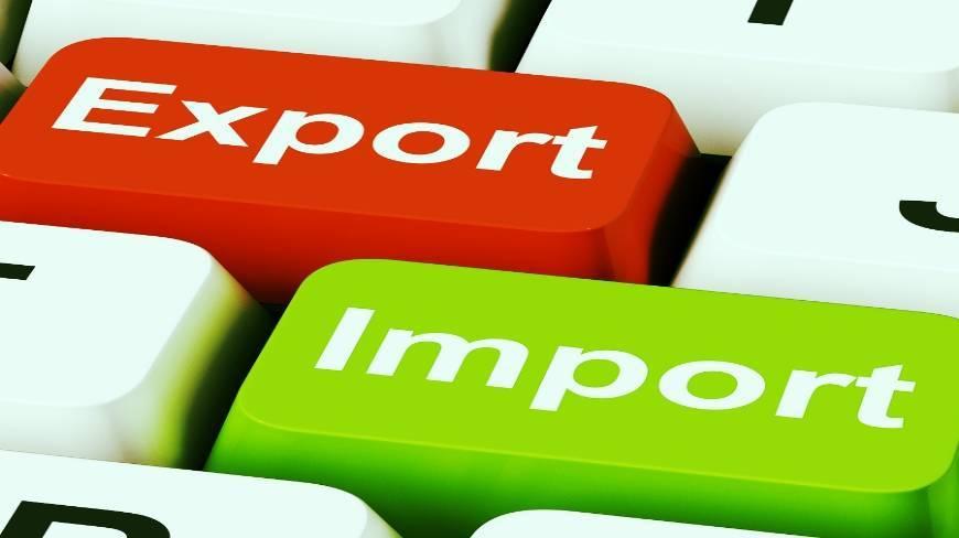 thuế xuất khẩu, thuế nhập khẩu
